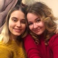 Анастасия Улякина
