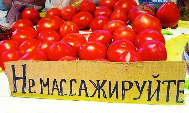 — Фима, я толстая?? — Шо ты, Люся! Нет, конечно! Ты просто сильно заметная! Так говорят в Одессе 😊 Потрясающе остроумно: ↪