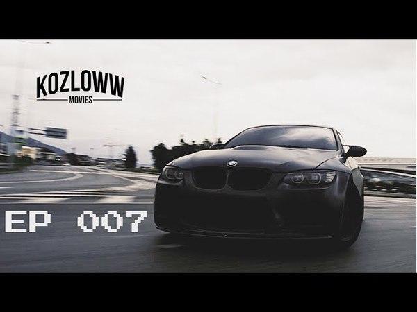 EPISODE 007 | Bodjolini | BMW M3 e92