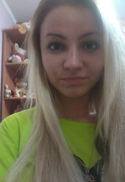 Лалетина Анна, 16 февраля , Красноярск, id183502076