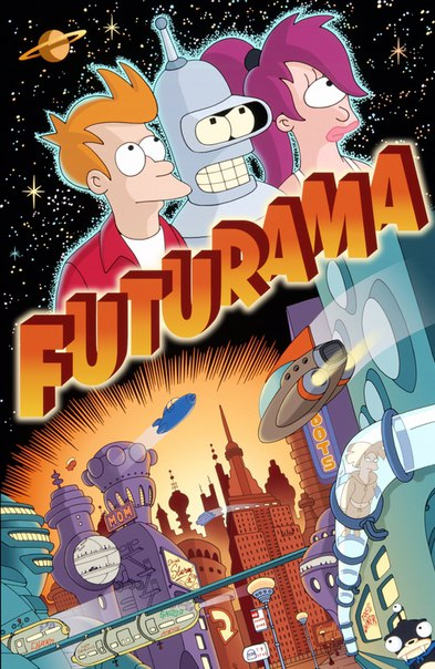 Футурама 1-7 сезон 1-26 серия РЕН-ТВ, 2x2 | Futurama