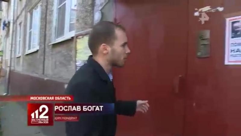 В подъезде подмосковной многоэтажки обнаружен младенец РЕН ТВ.mp4