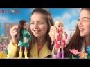 Куклы Мокси Moxie Girlz серии Веселый дождик Raincoat Color Splash