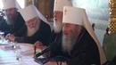 Собор єпископів УПЦ 13.11.2018