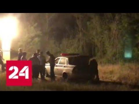 Убийство полицейских в Дагестане: введен план Сирена - Россия 24