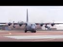 C-130 Геркулес - Военно-транспортный самолёт