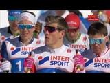 Лыжные гонки. ЧМ-2019. Мужчины. Скиатлон. 30 км (23.02.19)