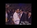 Иосиф Кобзон и Джордже Марьянович. Юбилейный концерт Иосифа Кобзона 1997 г.