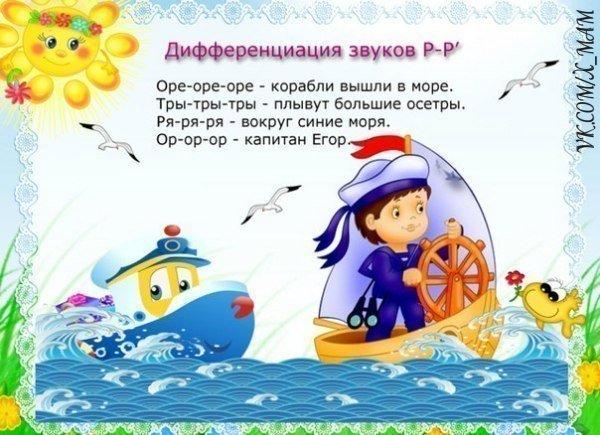 https://pp.vk.me/c617925/v617925251/1fd89/MZEtggpv6H0.jpg