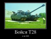 Гена Бун, 9 декабря 1990, Киев, id178860225