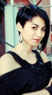Ирина Багирова, 5 декабря 1992, Ейск, id122630555