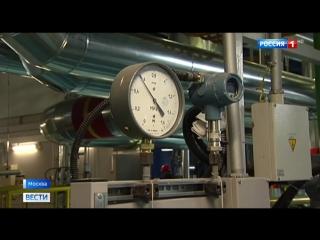 В жилых домах Москвы начали включать отопление