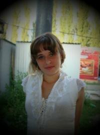 Елена Скрынник, 15 сентября , Киев, id36806125