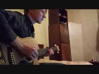 Дмитрий Бобровский - Прости, дорогая