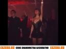Молодуха в клубе трясет сиськами. Короткое платье чулки вписка молодая показал танцует частно домшнее не порно