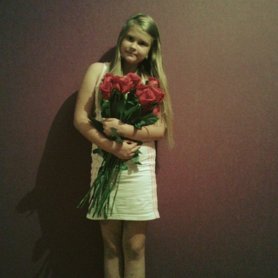 Вероника Елагина, 20 ноября 1998, Псков, id81747592
