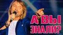 Олег Винник - Кто он на самом деле! 10 шокирующих фактов о поп-идоле украинской эстрады
