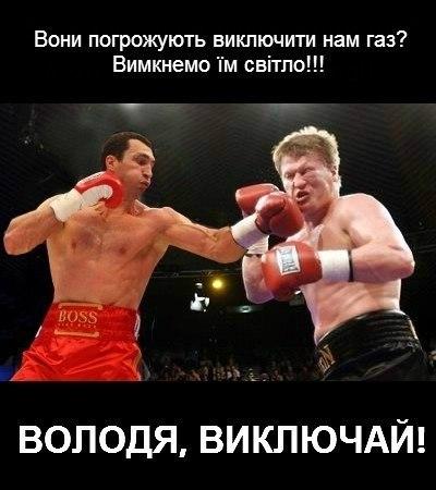 Как только РФ введет торговые ограничения, мы безотлагательно примем зеркальные меры, - Яценюк - Цензор.НЕТ 2161