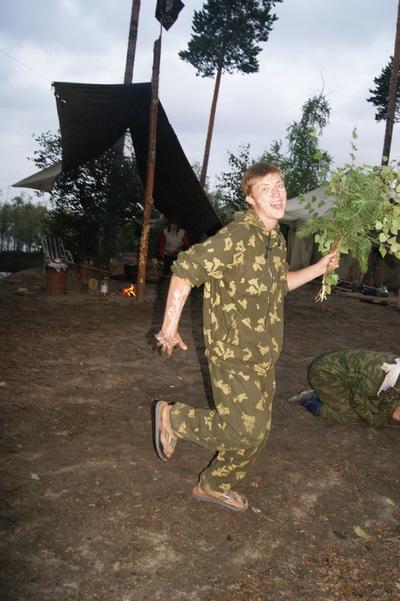 Дмитрий Вычеров, 17 июля 1993, Тюмень, id26690630