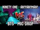 РЕАКЦИЯ НА NINETY ONE Ah Yah Mah VS BTS MIC Drop Q pop Vs K pop REACTION QAZAQSTAN