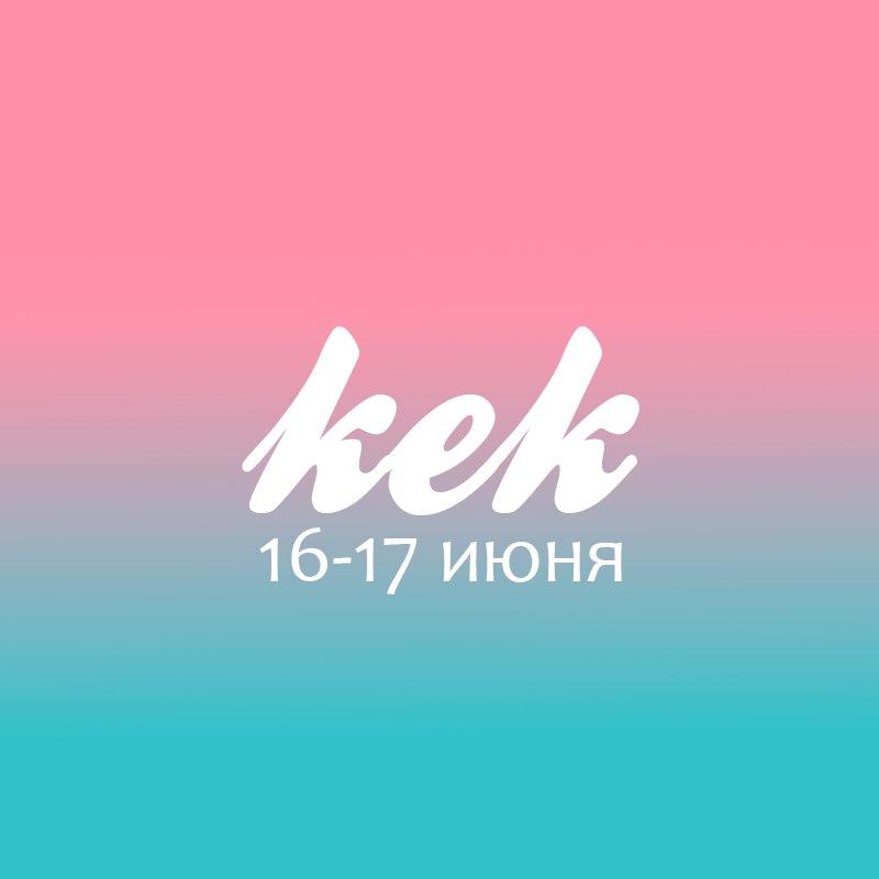 Афиша Краснодар КЕК / K-pop event Krd