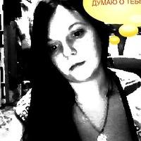 Татьяна Савельева, 9 мая , Кольчугино, id65327445