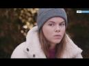 Skam / Скам / 1 сезон 6 серия