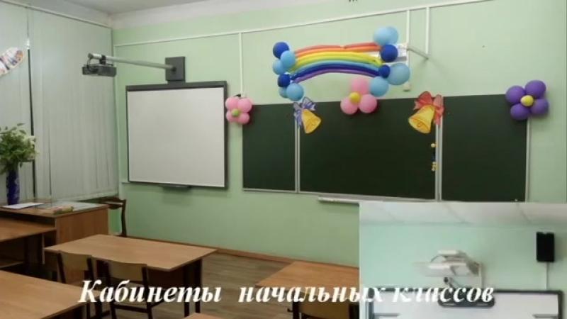 МОУ ОШ №2 Хромцово