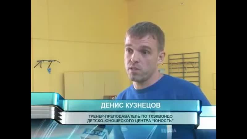 Артем Сысоев —призер Первенства России по тхэквондо