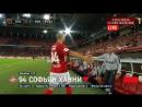 Live Спартак Москва Red-White Brotherhood