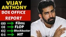 Vijay Antony Career Box Office Collection Analysis Hit, Blockbuster and Flop Movies List