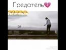 XiaoYing_Video_1518963100065.mp4