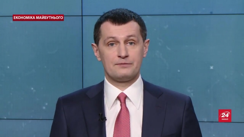 Чи потрібне в Україні пенсійне накопичення, Економіка майбутнього