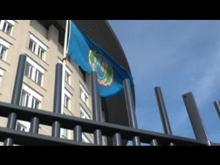 ЕС не принял заявление по итогам спецсессии Организации по запрещению химического оружия