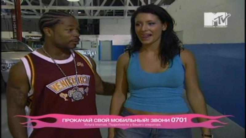 Тачка на Прокачку Хzibit 2 сезон 201-208