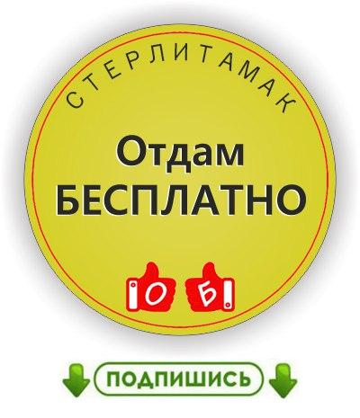 знакомства бердичев view next topic
