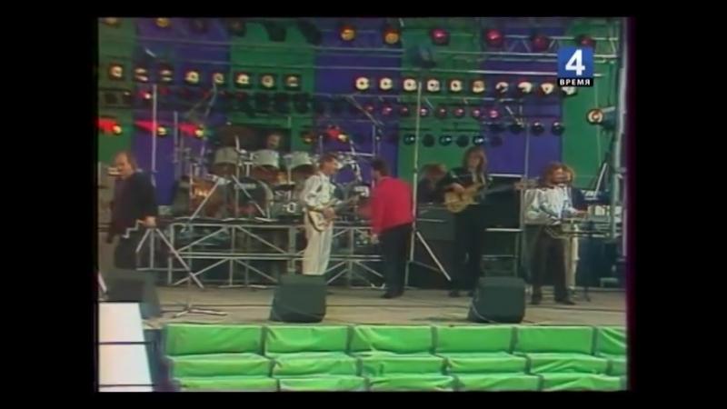 Песняры - Let it be. 1990.