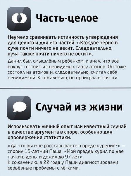 https://pp.vk.me/c7011/v7011796/1da3d/XPU_68r7LH0.jpg