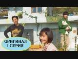 Суперзвезда Ю Пэк Top Star Yoo Baek - 1 10 (оригинал без перевода)