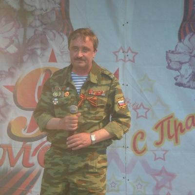 Станислав Назимов, 22 марта , Тверь, id76887173