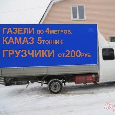 Роман Никифоров, 31 декабря 1980, Ижевск, id188843402
