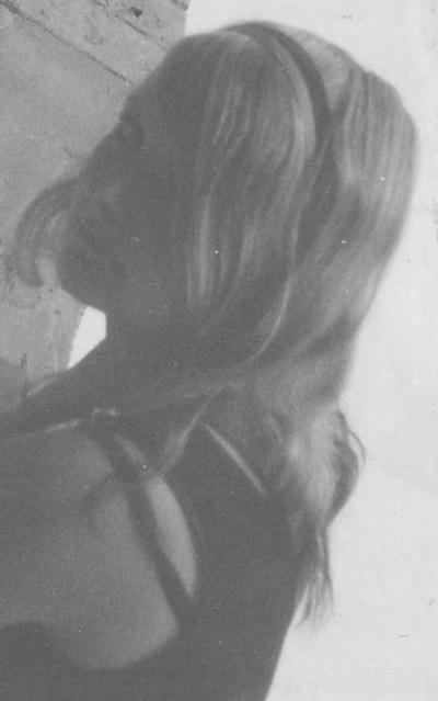 Лера Айви, 1 апреля 1993, Бердск, id75658242