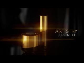 ARTISTRY Supreme LX Segment