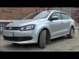 Обзор VW Polo седан. Тест драйв фольксваген поло. 1 год владения.
