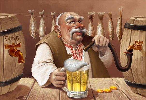 Міф про пиво