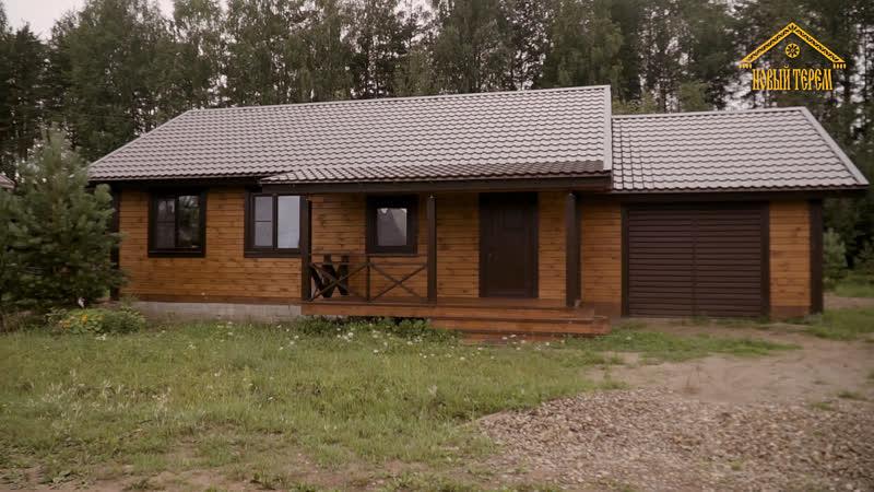 Дома из бруса и каркасные дома от компании «Новый Терем»