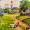 Натуральные продукты из села в Пермь