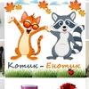 Магазин детских товаров  Котик-Енотик