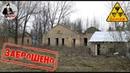 Военный городок и площадка №1 ДХ бригады РТВ 18401
