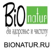 Bionatur.ru Weleda,Dr.Hauschka,Logona,Lavera